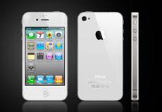 piani tariffari iphone 4s